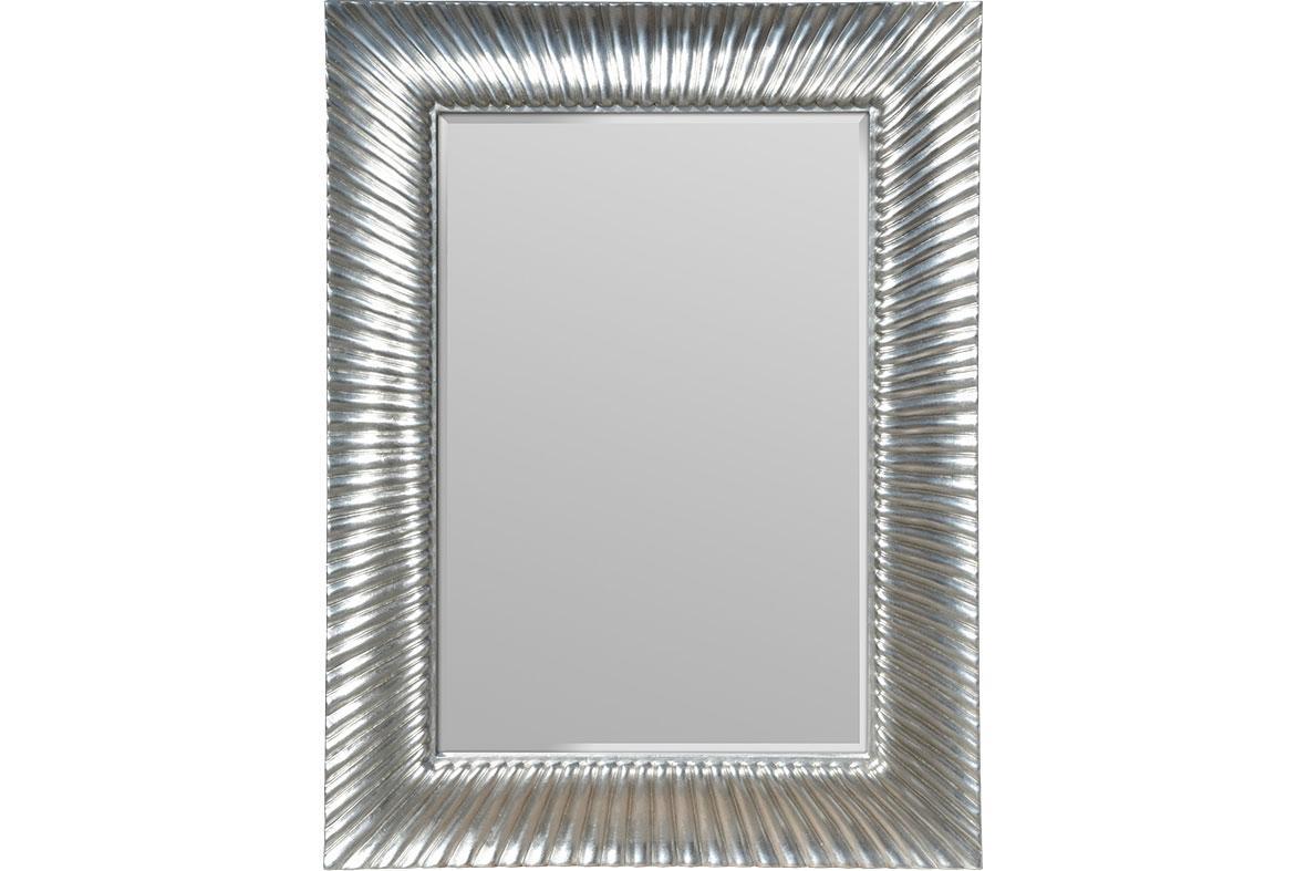 Nástenné zrkadlo Trisha