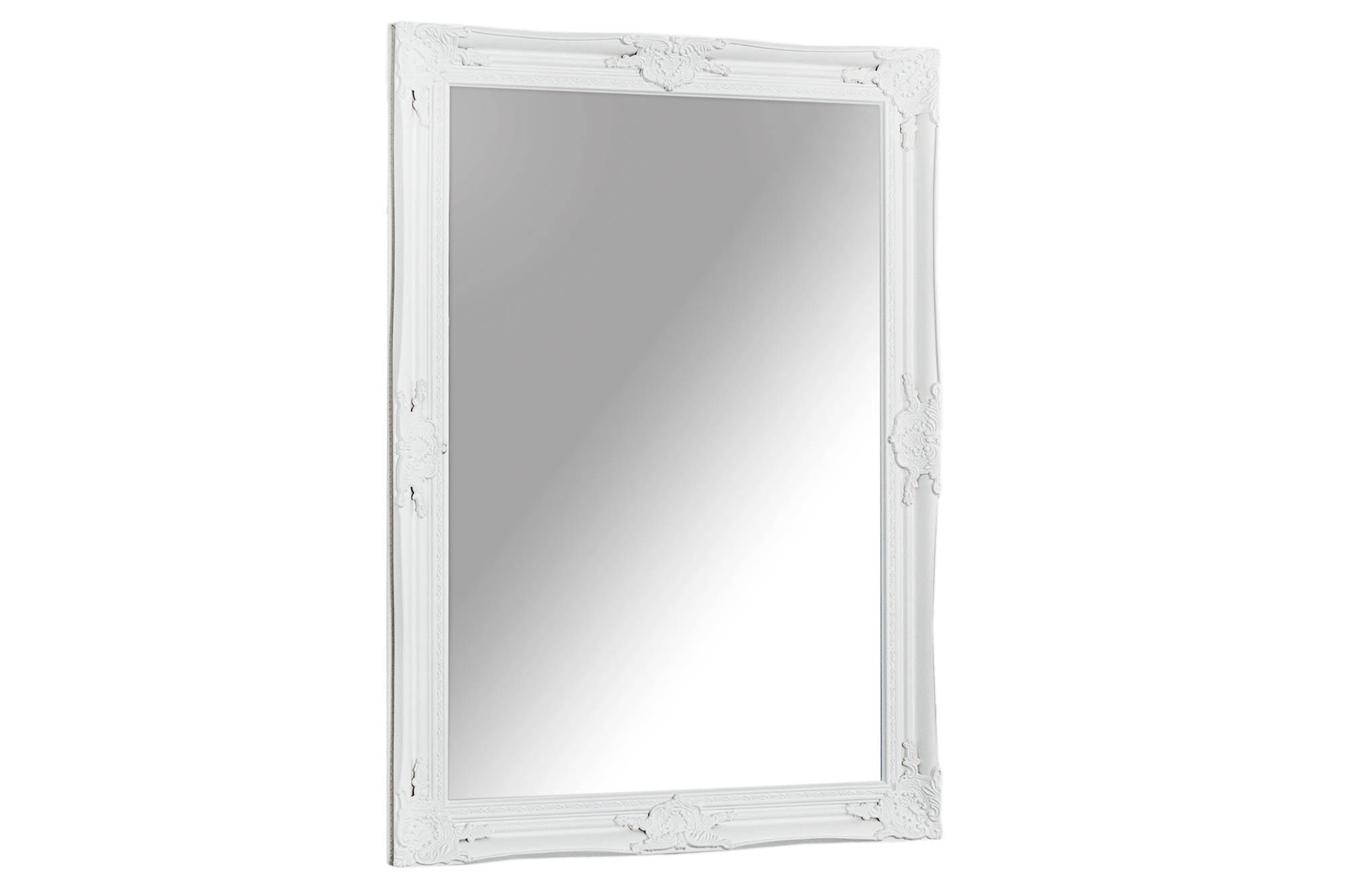 Zrkadlo Reincarnation biele 105cm - Skladom na SK