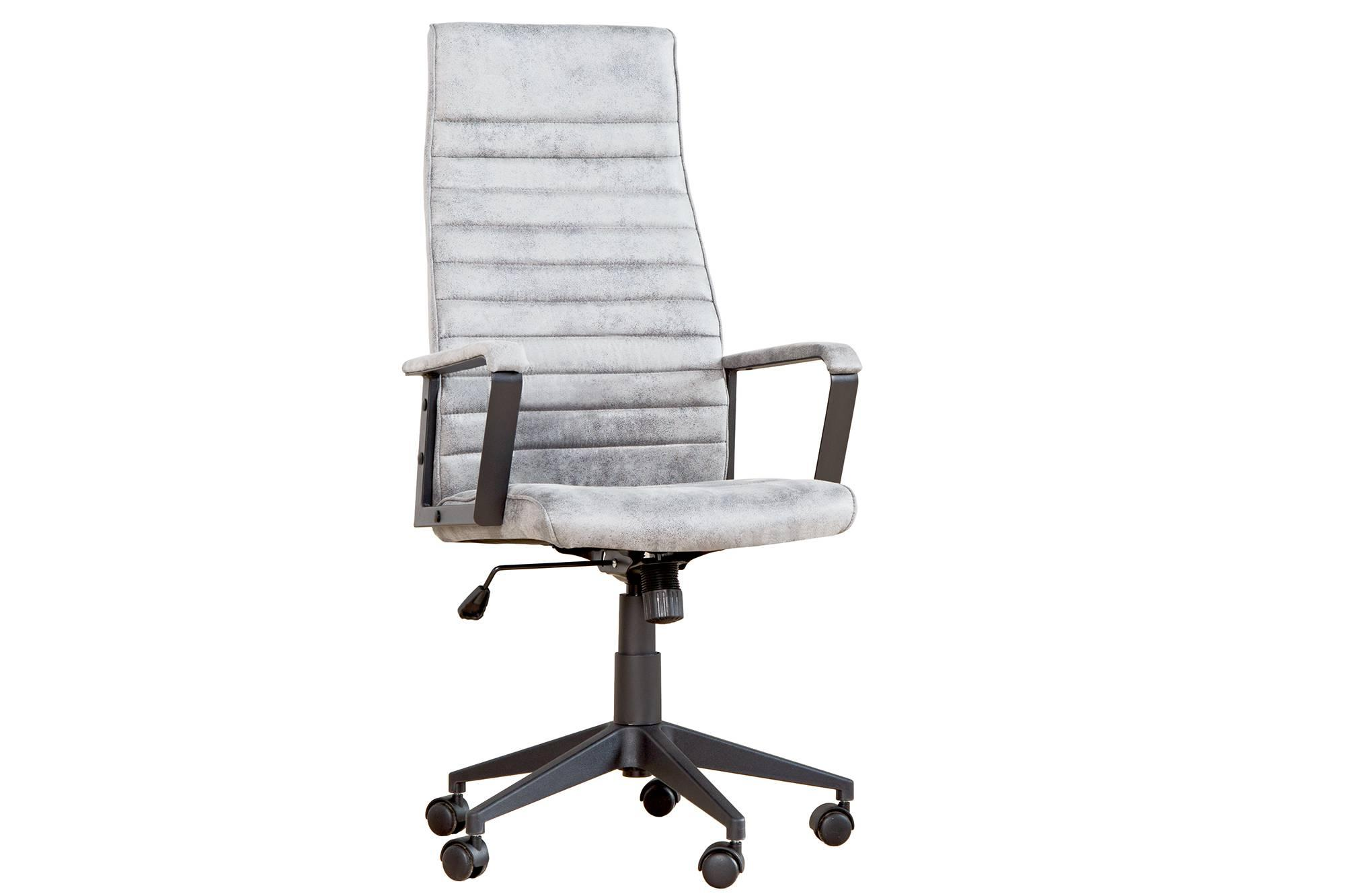 Kancelárska stolička Roma Vintage šedá 125cm