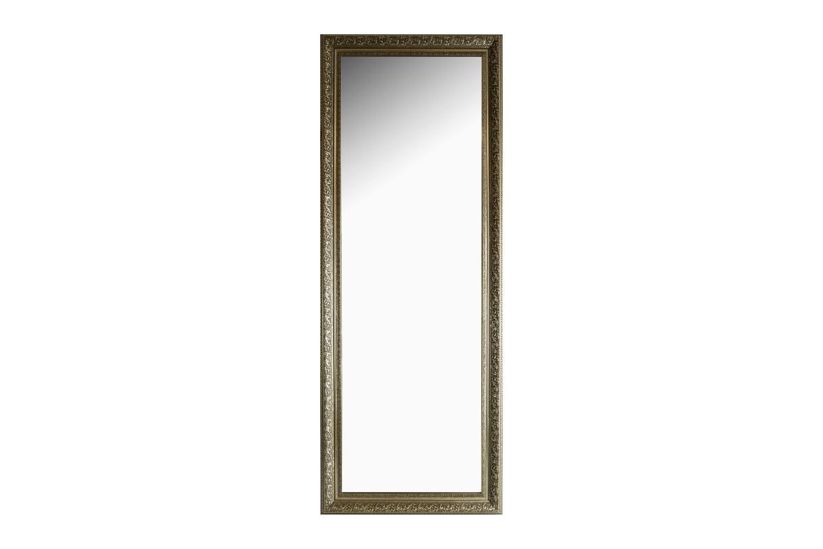 Nástenné zrkadlo Macie, strieborná patina